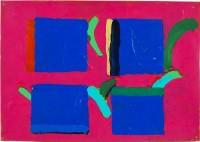5 ¾ x 8 ½″ acrylic on paper